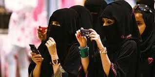 Mujeres libres con burka