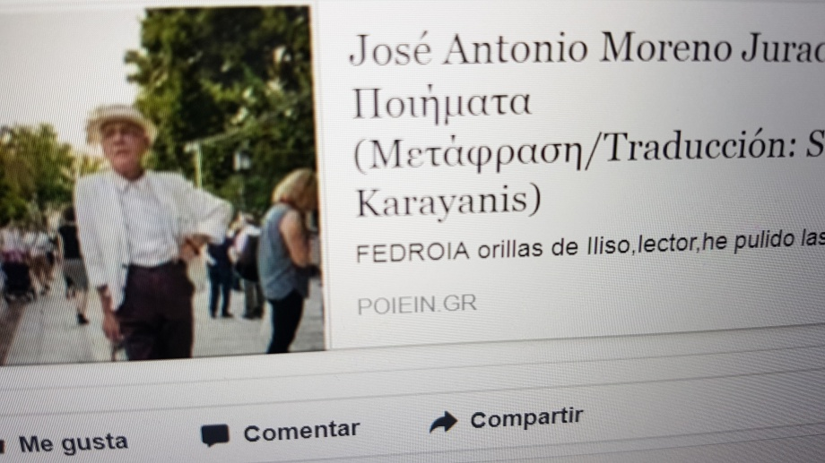 Daniel Lebrato como Moreno Jurado en Facebook