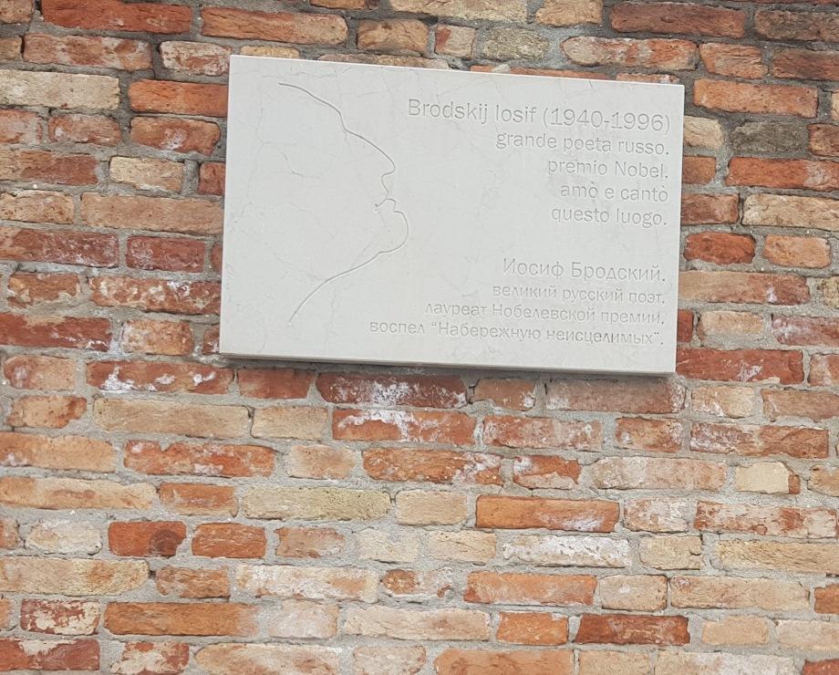Joseph Brodsky placa en Venecia