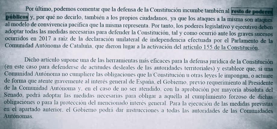 Administración Pública Andaluza Foto Rubén Pérez Trujillano